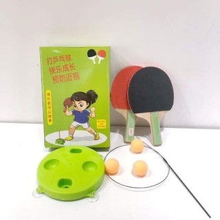 Bộ đồ chơi bóng bàn phản xạ - bbpx thumbnail