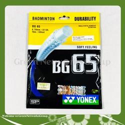 Dây cước căng vợt cầu lông Yonex BG 65 0.70mm