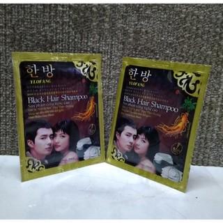 Combo 5 gói dầu gội nhuộm tóc black hair shampoo Hàn Quốc - nhuomden52 thumbnail