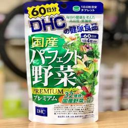 Viên uống DHC rau củ quả PREMIUM 240 viên