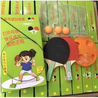 bộ bóng bàn cho bé - yOjg thumbnail