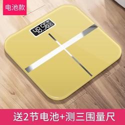 [miễn phí vận chuyển toàn quốc] Cân điện tử iphone 180kg bảo hành đổi mới 6 tháng hình chữ thập