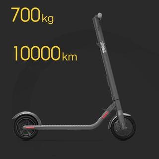 Xe Scooter điện gấp gọn - Xe Scooter điện gấp gọn363 thumbnail