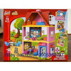 Bộ lắp ghép tương thích Lego' Duplo - Gorock ngôi nhà hạnh phúc 1042
