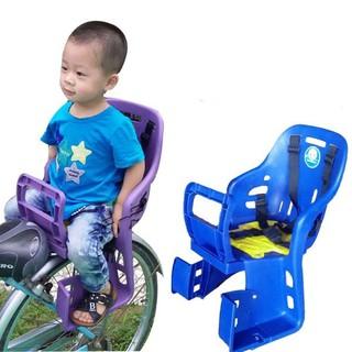 Ghế ngồi xe đạp HOWAWA.Ghế xe đạp.Ghế cho bé ngồi xe đạp.Ghế cho trẻ ngồi xe.Ghế ngồi xe đạp điện - 393 thumbnail