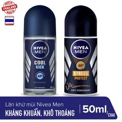 Combo 2 chai Lăn khử mùi Nam khô thoáng Nivea Men 50ml/chai