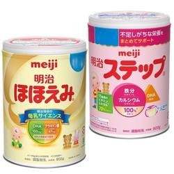 Miễn Phí VC - Sữa Meiji Nội địa Nhật số 0 và số 9 800g