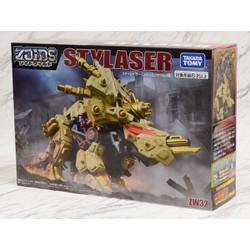 Thú Vương Đại Chiến Zoids ZW32 Stylaser - Chiến Binh Thú Zoids