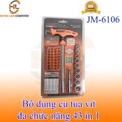 Bộ dụng cụ tuốc nơ vít đa năng JAKEMY JM-6106 43 IN 1 sửa chữa điện thoại di động, ổ cứng, thiết bị điện tử khác...