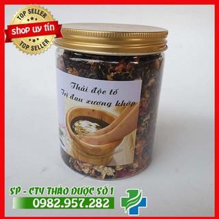 Muô i Ngâm Chân 400G 12 Lâ n Ngâm Handmade - 6726297444 thumbnail