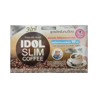 Cafe Giảm Cân Idol Slim Coffee 3in1 - Cafe Idol thumbnail