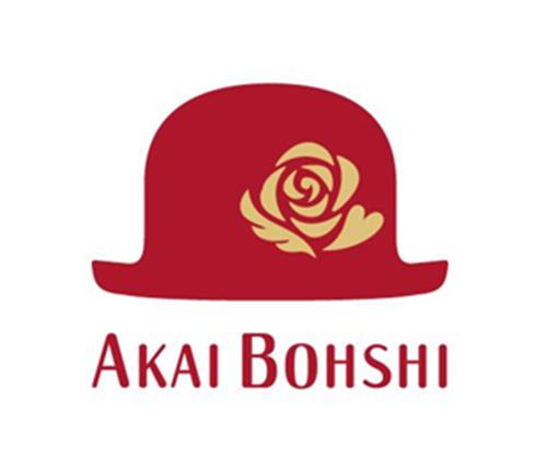 Akai Bohshi