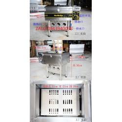 bếp chiên tách dầu 10L dùng điện 220v công suất