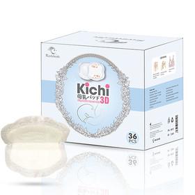 Miếng lót thấm sữa Kichilachi 3D, lót thấm sữa dạng tổ ong (36 Miếng) - mieng lot tham sua