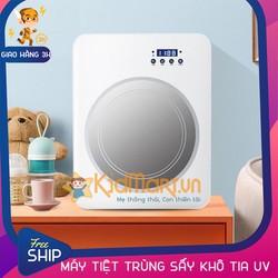 Máy tiệt trùng đa năng sấy khô bình sữa, bộ đồ ăn, đồ chơi, điện thoại, dụng cụ làm đẹp, khẩu trang, dụng cụ trang điểm bằng tia UV Wobex KP-800