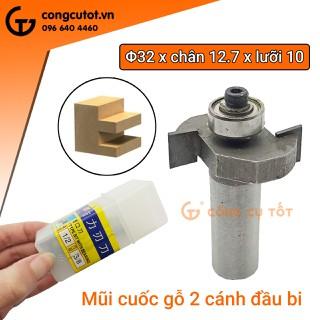 Mũi Phay Ghép Ván Sàn Gỗ - 24002780 thumbnail
