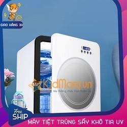 Máy tiệt trùng sấy khô bình sữa, bộ đồ ăn, đồ chơi, điện thoại, dụng cụ làm đẹp, khẩu trang, dụng cụ trang điểm bằng tia UV Wobex KP-800