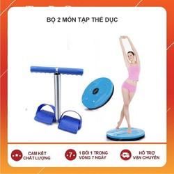 Bộ dụng cụ tập thể dục Tummy Trimmer + Đĩa xoay eo