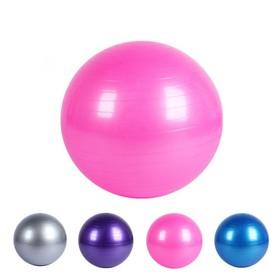 Bóng tập yoga Fitness Ball 75cm (loại 1) - Bóng tập yoga Fitness Ball 75cm loại 1