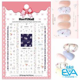 Miếng Dán Móng Tay 3D Nail Sticker Tráng Trí Hoạ Tiết Bông Hoa HY241 - 0012002530