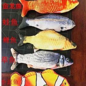 Cá nhảy TikTok siêu hot - C7560