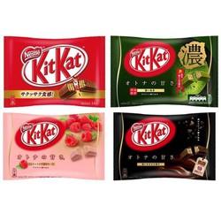 Bánh Kitkat chocolate mini 46g