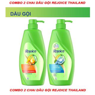 Combo 2 chai Dầu gội đầu Rejoice Thái Lan - 600 ml - RJC-TA thumbnail