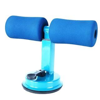 Dụng cụ tập thể dục đa năng tại nhà - Dụng cụ tập thể dục đa năng tại nhà thumbnail