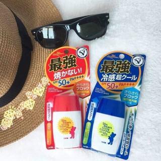 Kem chống nắng Nhật bản Omi Sun Bear Plus SPF50+PA++++ chính hãng - MADE IN JAPAN-SP109 4
