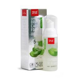 NƯỚC XÚC MIỆNG SPLAT Aloe Vera And Tea Tree ( hương lô hội và trà) (50ml)