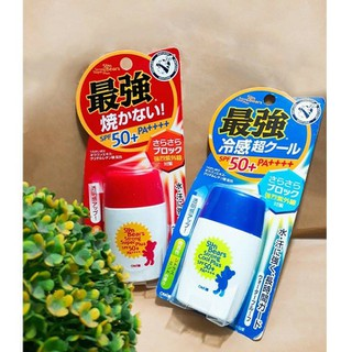 Kem chống nắng Omi Sun Bear Plus SPF50+PA++++ - MADE IN JAPAN-SP109 2