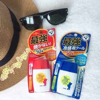 Kem chống nắng Omi Sun Bear Plus SPF50+PA++++ - MADE IN JAPAN-SP109 3