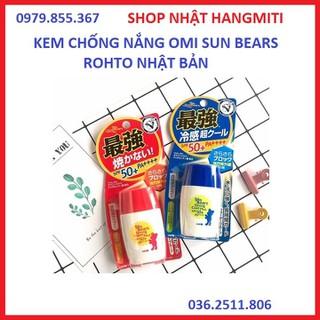 Kem chống nắng Nhật bản Omi Sun Bear Plus SPF50+PA++++ chính hãng - MADE IN JAPAN-SP109 thumbnail
