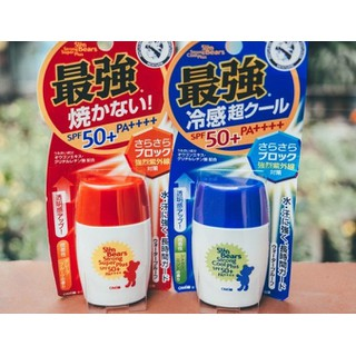 Kem chống nắng Omi Sun Bear Plus SPF50+PA++++ - MADE IN JAPAN-SP109 5