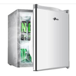 It Smart - Tủ lạnh mini SAST 50L có ngăn làm đá -2 độ C