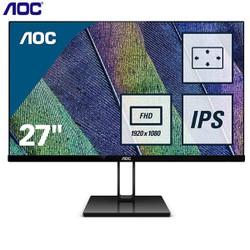 Màn Hình Máy Tính AOC 27V2Q 27'' FHD (1920x1082) 5ms 75Hz IPS AMD FreeSync