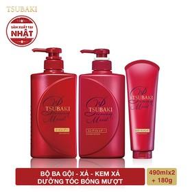 Bộ ba dầu gội - dầu xả - kem xả dưỡng tóc bóng mượt Tsubaki Premium Moist - 95221