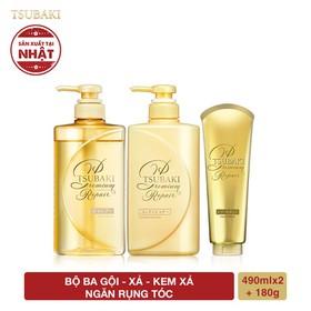 [Mới] Bộ ba dầu gội - dầu xả - kem xả phục hồi ngăn rụng tóc Tsubaki Premium Repair - 95222