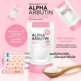 Muối tắm tẩy tế bào chết Alpha Arbutin thái lan 300g - [ chăm sóc làm đẹp cở thể] tẩy tế bào