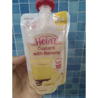 Váng sữa Heinz Úc vị Chuối 6+ 120g - VSHC6m thumbnail