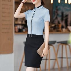 Chân Váy Bút Chì Dính Khoen Thanh Lịch Phong Cách Công Sở Hàn Quốc
