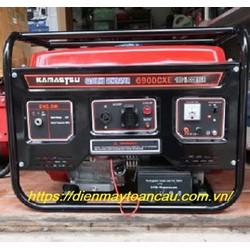 Máy Phát Điện Kamastsu 6900CXE [chính hãng]