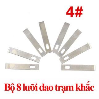 Bộ 8 lưỡi khắc đa năng (lưỡi vuông) - LuoiVuong thumbnail