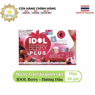 Nước trái cây hương dâu giảm cân IDOL BERRY PLUS - GCIDOL_DAU thumbnail
