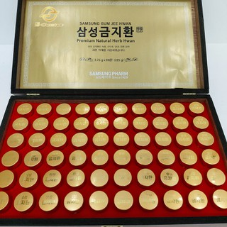 An Cung ngưu hoàng hoàn Hàn Quốc hộp gỗ 60 viên - S.NAO.02 thumbnail