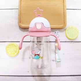 bình đựng sữa chống chan cho bé - bình cho bé tập uống  - bình đựng nước cao cấp