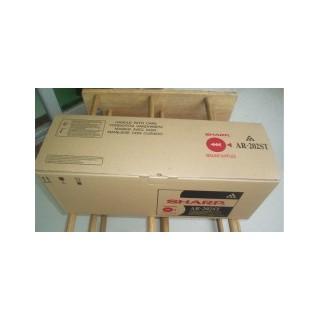 Mực máy photocopy Sharp AR-020ST Mực dùng cho máy Sharp AR 5516,5516D, 5516N, 5520, 5520D [ĐƯỢC KIỂM HÀNG] 29663404 - 29663404 thumbnail