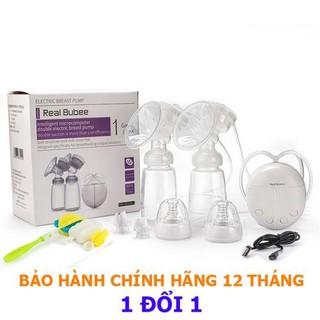 Máy hút sữa - MHS-1 thumbnail