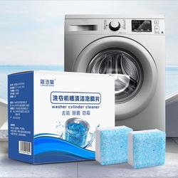 Hộp 12 Viên Tẩy Vệ Sinh Lồng Giặt Thế Hệ Mới Diệt Vi Khuẩn, Khử Mùi, Tẩy Chất Cặn Hiệu Quả