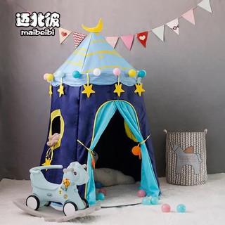 Lều Cho Bé Hàng Nhập Khẩu Cao Cấp - 2285915176 thumbnail
